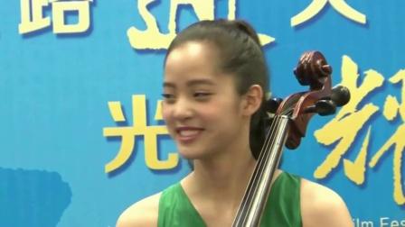 亚洲第一人 欧阳娜娜登NASA颁奖典礼拉琴演奏 171204