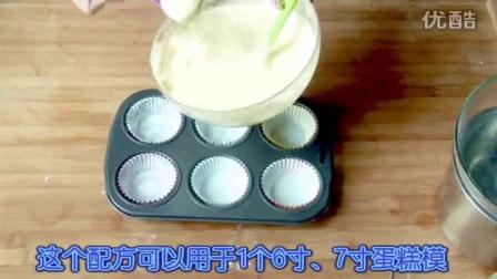 生日蛋糕的做法_如何制作无水蛋糕_用电烤箱做蛋糕_