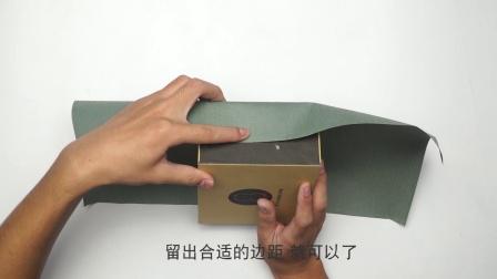 礼品包装-礼物包装教程[案头手礼 ANTOU]