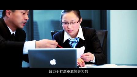 江西省合创联盟文化发展有限公司宣传片 |赣州市如影文化传媒有限公司出品