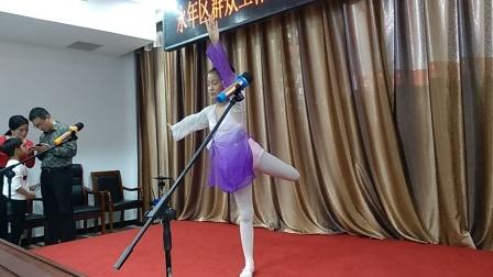 申公主-舞蹈(随风开舞) 20180428
