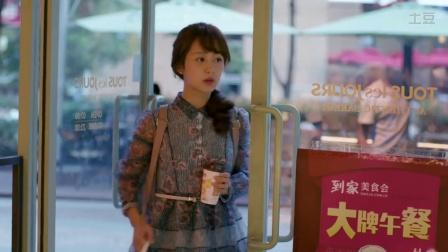 《欢乐颂》杨紫CUT第13集