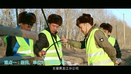 安徽电信工程公司黑龙江800M视频