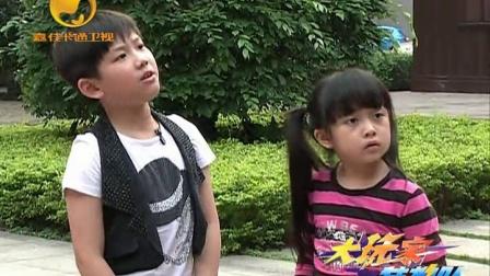 2012大玩家——翼飞冲天1