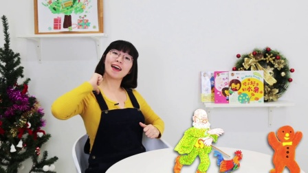 多纳英语启蒙:新东方老师如何给宝宝讲圣诞故事