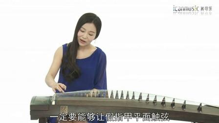 我和你古筝视频_兰州古筝七里河培训班_古筝e调视频_苏哲
