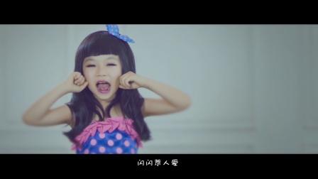 [牛人]台湾5岁小萌妹逆袭了!《小可爱》原创MV萌翻了!!!