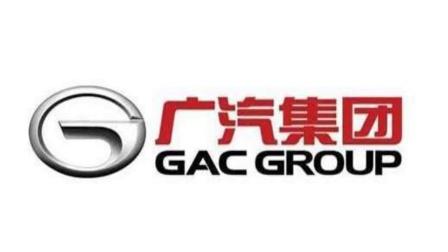 重磅广汽集团与蔚来明天签署战略协议,聚焦新能源汽车合作