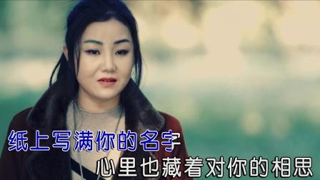 王馨 - 藏爱