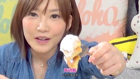 【木下大胃王】利用土司的边边制作的3斤正宗法式土司卷 @柚子木字幕组