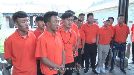 阿里电商组织措勤县农牧民赴河南培训学习