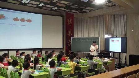 苏教版小学数学一年级上册八10以内的加法和减法9.看图列式计算-杨老师(配视频课件教案)