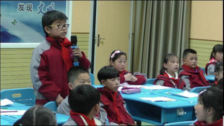 苏教版小学数学四年级下册一_平移_旋转和轴对称1_平移-陈老师(配视频课件教案)