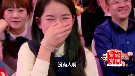 程野、宋晓峰、杨树林最新爆笑小品,看杨树林怎么忽悠宋晓峰的!