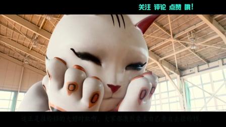 """巨猫在日本校园玩""""猫捉老鼠""""游戏, 杀死无数学生!"""