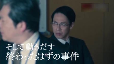 《紧急取调室2》08集预告片