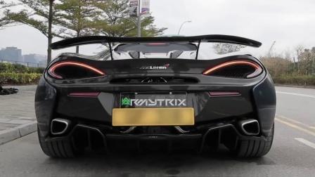 迈凯伦McLaren 570S装备ARMYTRIX钛合金阀门排气! 释放生命还原F1声浪!