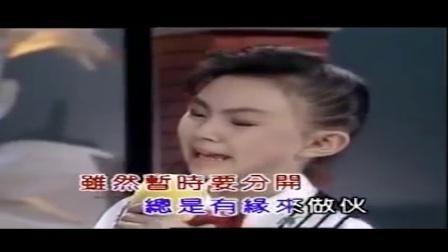 闽南歌《期待再相会》卓依婷Vs郑怡萍