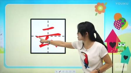 新人教版语文一年级上册识字5对韵歌同步教学老蒋微课堂