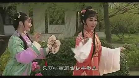 越剧《牡丹亭还魂记·》游园惊梦(金静  盛舒扬)