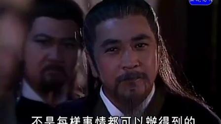 《剑啸江湖》楚江南棋差一招,秦百川反败为胜!