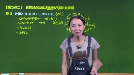 人教版-数学-基础版-四年级下-易巧-3.运算定律-1.加法运算定律-第2课时加减法的简便运算-3.综合能力全解-2