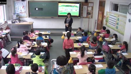 北师大版小学一年级数学上册五位置与顺序前后-李老师(配视频课件教案)