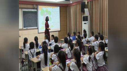 北师大版小学一年级数学上册五位置与顺序上下-李老师(配视频课件教案)