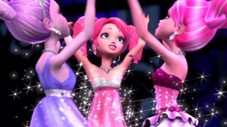 竖版:《芭比之时尚奇迹》01 肯为找芭比被猪狂舔 仙女助阵芭比和肯和好
