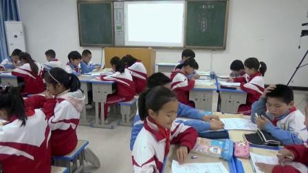 五年級數學小数除法复习整理课堂实录邓州市花洲实验小学胡培军