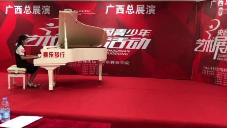 中央音乐学院广西区复赛小学B组戴雪玥-指导老师孙媛媛