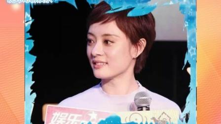 晓玮哥聊娱乐:短发发型短发造型女图片