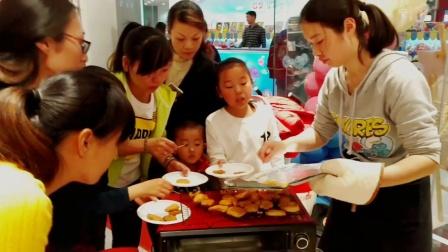 361°儿童春季生日会-烘焙课