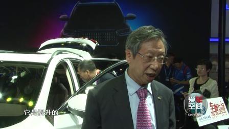 猎豹汽车携多款车型亮相闪耀车展(板)