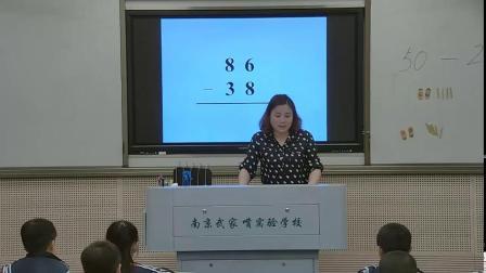 苏教版小学数学一年级下册六100以内的加法和减法(二)7.两位数减两位数(退位)-杨老师(配视频课件教案)