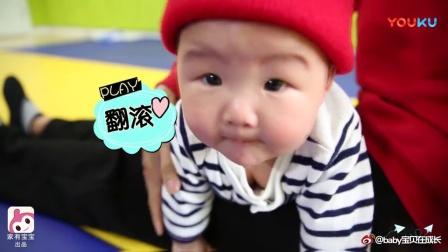 4-6个月宝宝翻身训练 42_高清