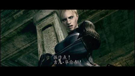 【蓝羽】PS4官方中文版《生化危机5》第5-3关