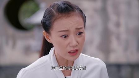 《勇者胜》20 杨烽火受重伤被救醒 雪男一行被绑性命难保