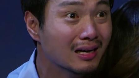 竖版《走火》07 强子逃跑被鹏程发现影踪 愤怒劫持人质情况危急