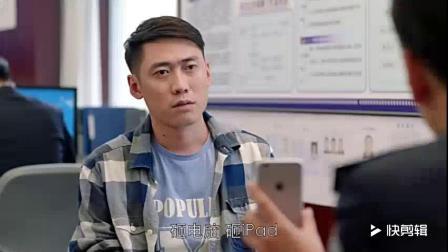 欢乐颂第7集-片花-高清视频–爱奇艺 (2)
