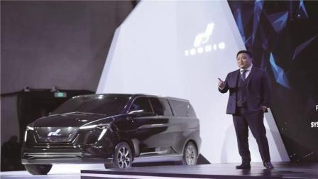 新能源汽车生力军2017收获丰硕艾康尼克首届合作伙伴会议并宣布新一轮融资成果