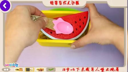 动感砂糖蛋糕彩虹色学习水果动感冰淇淋制作儿童趣味游戏