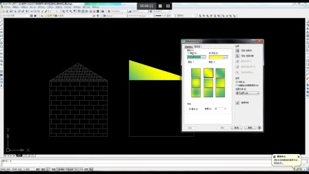 cad2007经典教程-填充工具与块工具