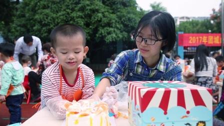 团城山机关幼儿园小十班做蛋糕亲子活动视频