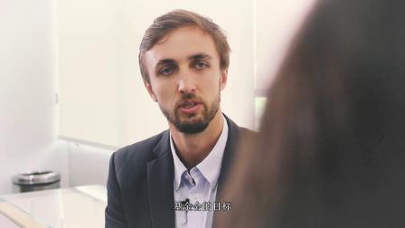 圣戈班基金会十周年采访-巴西