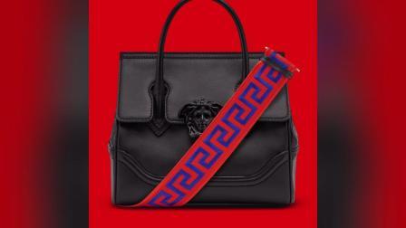 Versace 2018 Palazzo Empire Bag