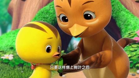 《萌鸡小队成长专辑》15 麦奇受伤妈妈呼一下就好了 小鸡们好心帮助小豺狼却遭怀疑