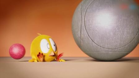 《小鸡Jaki在哪儿》52 小鸡Jaki欢快秀球技 却遭遇大铁球突然袭击破坏