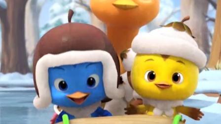 竖版:《萌鸡小队一起玩吧专辑》15 小鸡们滑雪橇好欢乐 遭遇窘境终化险为夷