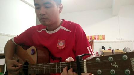 吉他弹唱 刘德华《练习》